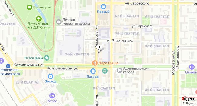 Купить торговую площадь 37 м<sup>2</sup> в Новомосковске по адресу Россия, Тульская область, Новомосковск, Берёзовая улица, 28