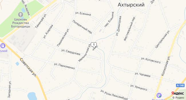 Купить склад 600 м<sup>2</sup> в Абинске по адресу Россия, Краснодарский край, Абинский район, поселок Ахтырский