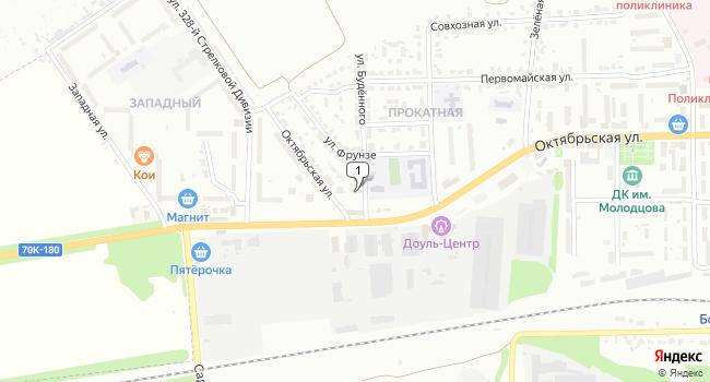 Купить торговую площадь 481 м<sup>2</sup> в Донском по адресу Россия, Тульская область, Донской, Октябрьская улица, 100