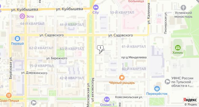Купить торговую площадь 66 м<sup>2</sup> в Новомосковске по адресу Россия, Тульская область, Новомосковск, Московская улица, 24