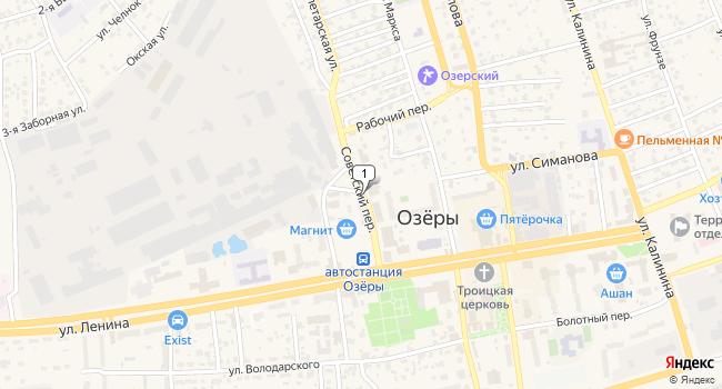 Купить склад 672 м<sup>2</sup> в Озёрах по адресу Россия, Московская область, Озёры, Советский переулок