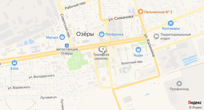 Купить коммерческую недвижимость 763 м<sup>2</sup> в Озёрах по адресу Россия, Московская область, Озёры, Коммунистическая площадь, 3