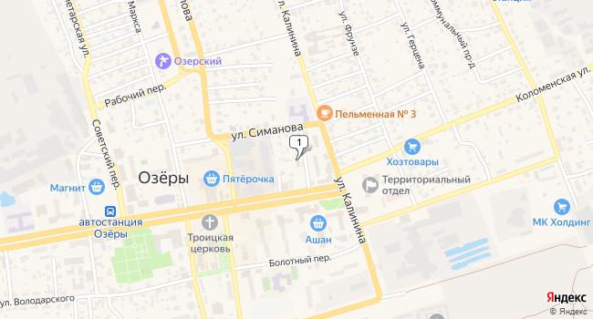 Арендовать офис 140 м<sup>2</sup> в Озёрах по адресу Россия, Московская область, Озёры, улица Ленина, 5а