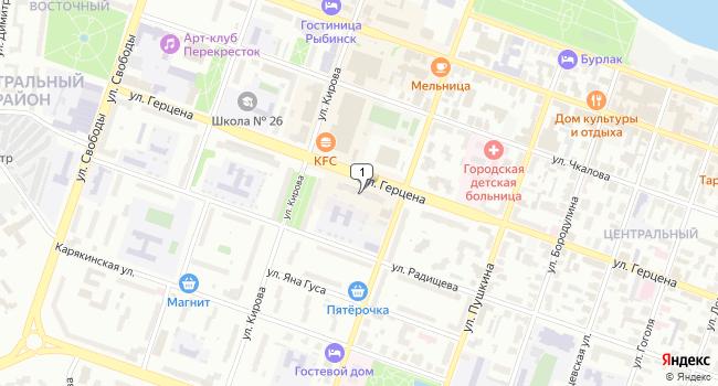 Арендовать торговую площадь 130 м<sup>2</sup> в Можайске по адресу Россия, Ярославская область, Рыбинск, улица Герцена, 87