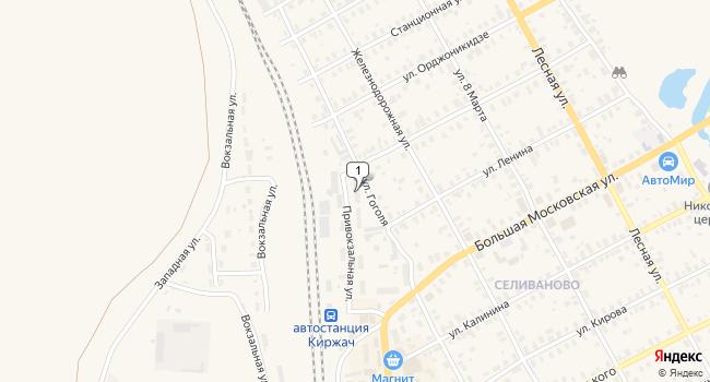 Арендовать склад 650 м<sup>2</sup> в Киржаче по адресу Россия, Владимирская область, Киржач, Привокзальная улица, 9