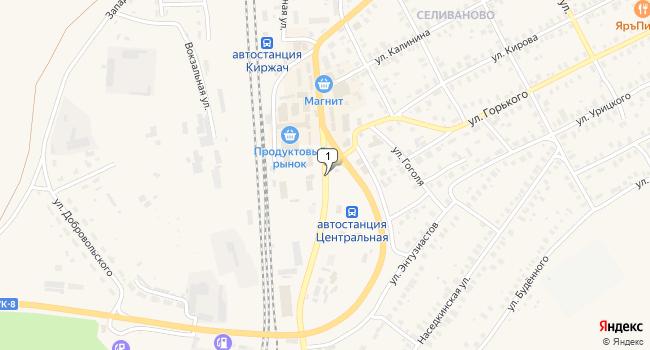 Купить склад 800 м<sup>2</sup> в Киржаче по адресу Россия, Владимирская область, Киржач, Привокзальная улица