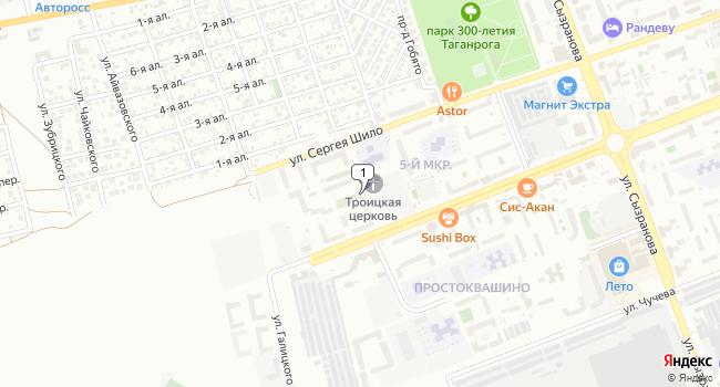 Арендовать торговую площадь 30 м<sup>2</sup> в Таганроге по адресу Россия, Ростовская область, Таганрог, улица Чехова, 346К3