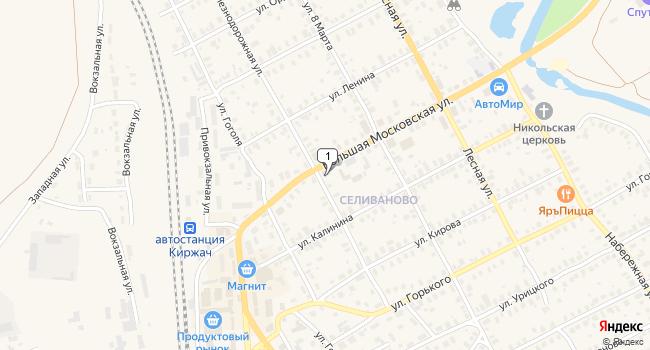 Купить земельный участок 70000 м<sup>2</sup> в Киржаче по адресу Россия, Владимирская область, Киржач, Большая Московская улица, 18