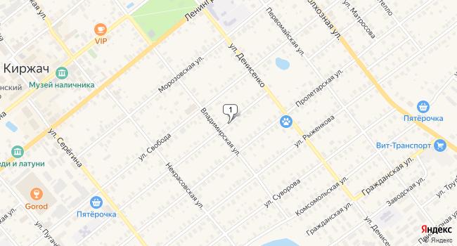 Купить торговую площадь 1423 м<sup>2</sup> в Киржаче по адресу Россия, Владимирская область, Киржач, Октябрьская улица
