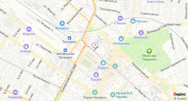 Арендовать офис 36 м<sup>2</sup> в Таганроге по адресу Россия, Ростовская область, Таганрог, улица Фрунзе