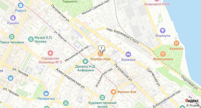 Арендовать торговую площадь 100 м<sup>2</sup> в Таганроге по адресу Россия, Ростовская область, Таганрог, Петровская улица, 67