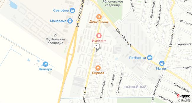 Купить земельный участок 6800 м<sup>2</sup> в Майкопе по адресу Россия, Республика Адыгея, Тахтамукайский район, поселок городского типа Яблоновский, Шоссейная улица, 73к2