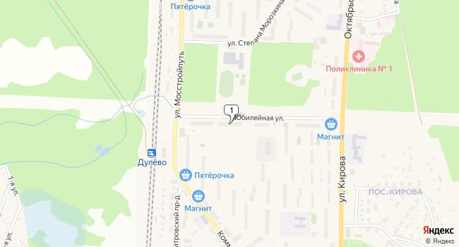 Арендовать офис 100 м<sup>2</sup> в Ликино-Дулёво по адресу Россия, Московская область, Орехово-Зуевский район, Ликино-Дулёво, Юбилейная улица, 7