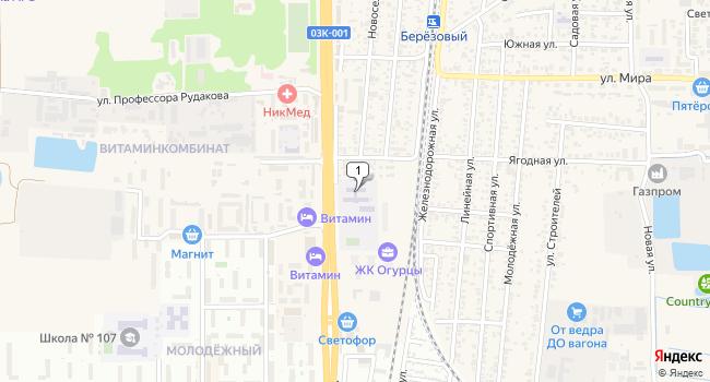Купить офис 23 м<sup>2</sup> в посёлке Берёзовый по адресу Россия, городской округ Город Краснодар, поселок Берёзовый, Целиноградская улица, 1