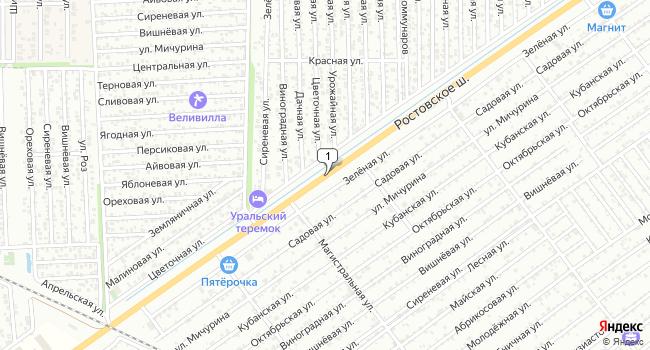 Купить офис 500 м<sup>2</sup> в Кореновске по адресу Россия, Краснодарский край, Ростовское шоссе