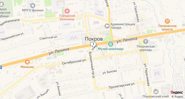 Купить торговую площадь 400 м<sup>2</sup> в Покрове по адресу Россия, Владимирская область, Петушинский район, Покров, улица Ленина, 87