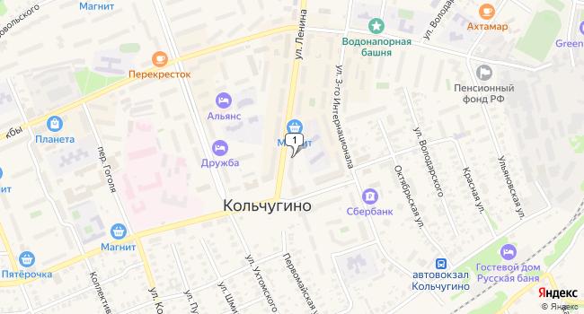 Купить офис 62 м<sup>2</sup> в Кольчугино по адресу Россия, Владимирская область, Кольчугино, площадь Ленина, 6