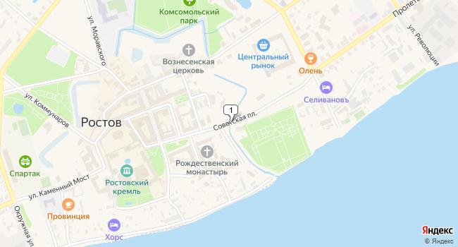 Купить офис 1154.6 м<sup>2</sup> в Ростове по адресу Россия, Ярославская область, Ростов, Советская площадь