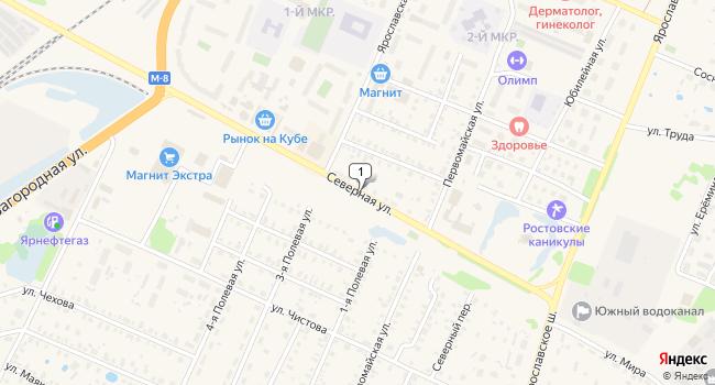 Купить торговую площадь 1490 м<sup>2</sup> в Ростове по адресу Россия, Ярославская область, Ростов, Северная улица