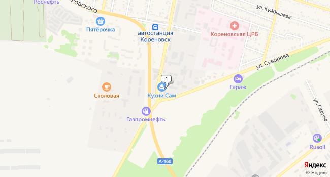 Арендовать торговую площадь 60 м<sup>2</sup> в Кореновске по адресу Россия, Краснодарский край, Кореновск, Красная улица, 1