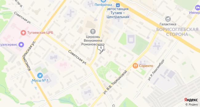 Арендовать торговую площадь 455 м<sup>2</sup> в Тутаеве по адресу Россия, Ярославская область, Тутаев, улица Моторостроителей, 91