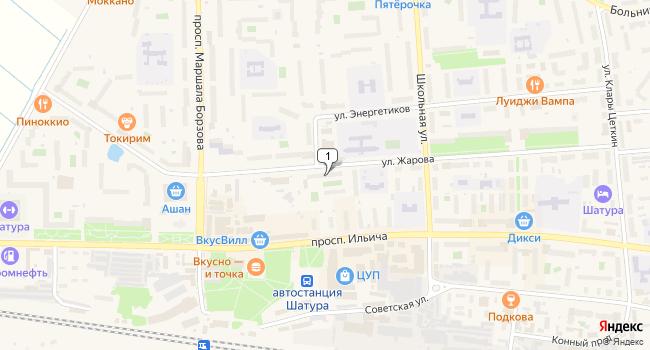 Арендовать коммерческую недвижимость 104 м<sup>2</sup> в Шатуре по адресу Россия, Московская область, Шатура, улица Жарова, 39