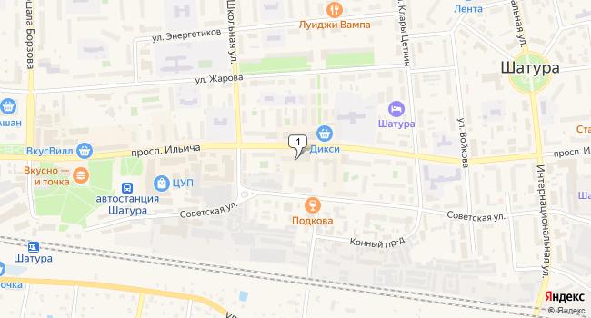 Арендовать коммерческую недвижимость 80 м<sup>2</sup> в Шатуре по адресу Россия, Московская область, Шатура, проспект Ильича, 34