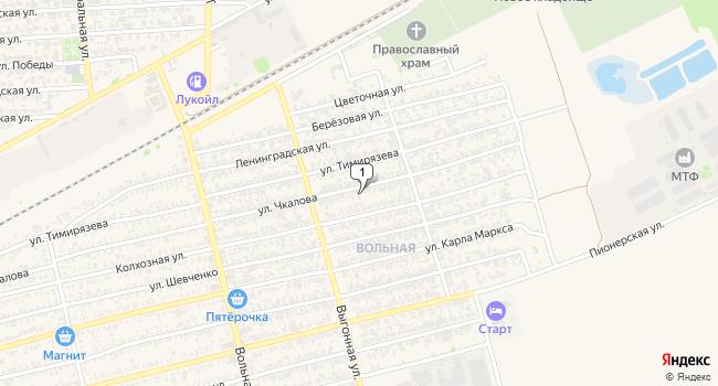 Арендовать торговую площадь 286 м<sup>2</sup> в Усть-Лабинске по адресу Россия, Краснодарский край, Усть-Лабинск, улица Чкалова, 86