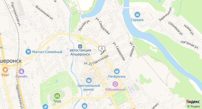 Арендовать торговую площадь 18 м<sup>2</sup> в Апшеронске по адресу Россия, Краснодарский край, Апшеронск, улица Ленина, 8