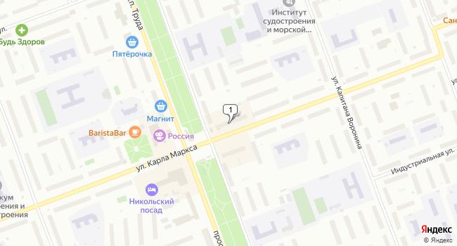 Арендовать торговую площадь 115 м<sup>2</sup> в Северодвинске по адресу Россия, Архангельская область, Северодвинск, улица Карла Маркса, 20