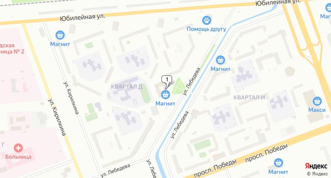 Арендовать торговую площадь 164 м<sup>2</sup> в Северодвинске по адресу Россия, Архангельская область, Северодвинск, улица Лебедева, 8