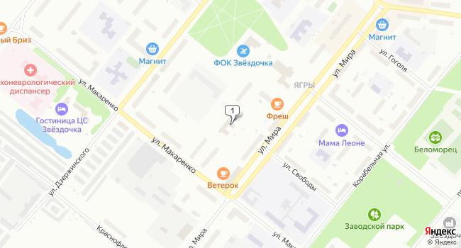 Арендовать торговую площадь 232 м<sup>2</sup> в Северодвинске по адресу Россия, Архангельская область, Северодвинск, улица Мира, 3А
