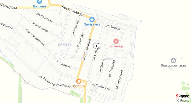 Арендовать офис 22 м<sup>2</sup> в Новошахтинске по адресу Россия, Ростовская область, Новошахтинск, улица Соколова