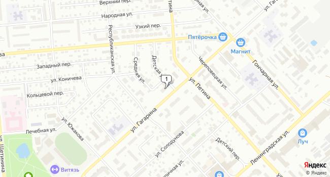 Арендовать офис 32 м<sup>2</sup> в Вологде по адресу Россия, Вологда, улица Гагарина, 30
