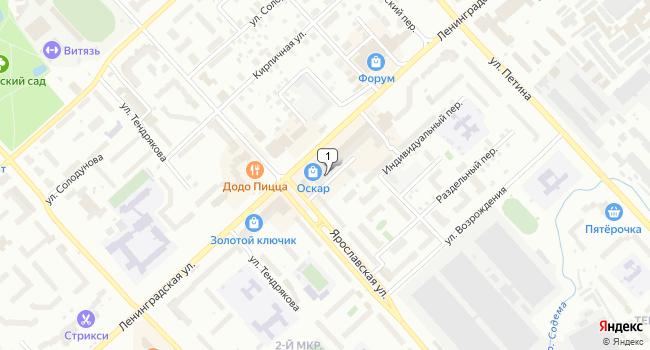 Арендовать торговую площадь 27 м<sup>2</sup> в Вологде по адресу Россия, Вологда, Ленинградская улица, 81
