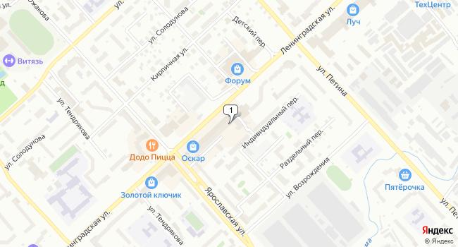 Арендовать офис 27 м<sup>2</sup> в Вологде по адресу Россия, Вологда, Ленинградская улица, 79