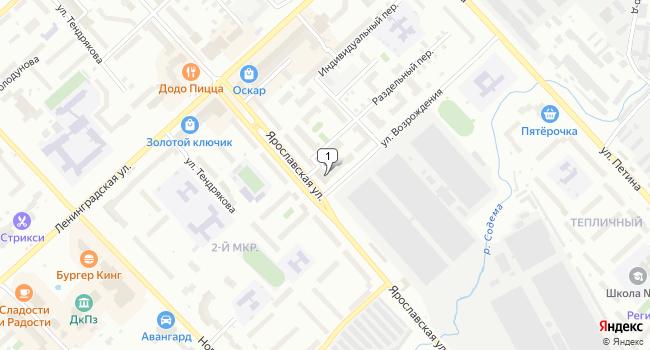 Арендовать офис 17 м<sup>2</sup> в Вологде по адресу Россия, Вологда, Ярославская улица, 7