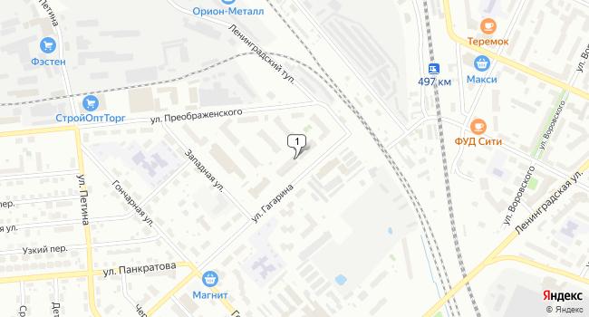 Арендовать коммерческую недвижимость 65 м<sup>2</sup> в Вологде по адресу Россия, Вологда, улица Гагарина, 2Ак1