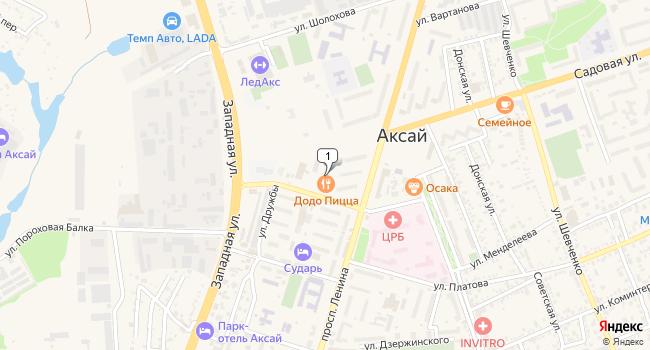 Арендовать торговую площадь 217 м<sup>2</sup> в Аксае по адресу Россия, Ростовская область, Аксай, улица Мира, 1А