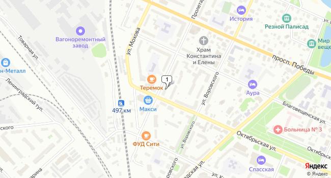 Арендовать торговую площадь 72 м<sup>2</sup> в Вологде по адресу Россия, Вологда, Октябрьская улица, 62/63