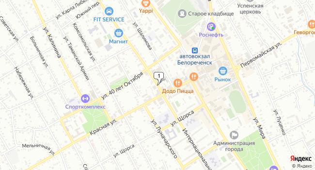 Купить коммерческую недвижимость 600 м<sup>2</sup> в Белореченске по адресу Россия, Краснодарский край, Белореченск, Интернациональная улица