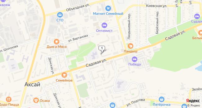 Арендовать офис 20 м<sup>2</sup> в Аксае по адресу Россия, Ростовская область, Аксай, Садовая улица, 31