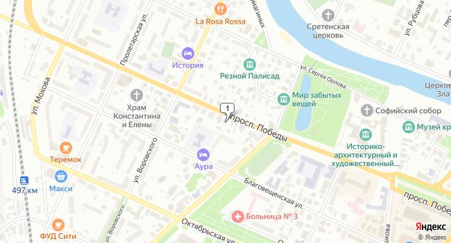 Арендовать офис 330 м<sup>2</sup> в Вологде по адресу Россия, Вологда, проспект Победы, 61