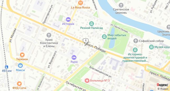 Арендовать офис 60 м<sup>2</sup> в Вологде по адресу Россия, Вологда, проспект Победы, 59