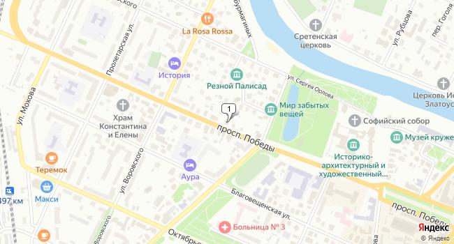 Арендовать офис 40 м<sup>2</sup> в Вологде по адресу Россия, Вологда, проспект Победы, 28