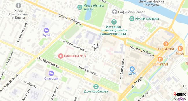 Арендовать офис 90 м<sup>2</sup> в Вологде по адресу Россия, Вологда, улица Мальцева, 14