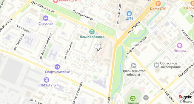 Арендовать офис 12 м<sup>2</sup> в Вологде по адресу Россия, Вологда, улица Челюскинцев, 9