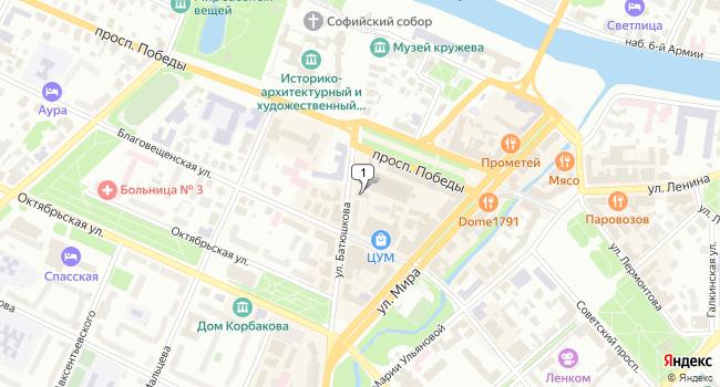 Арендовать офис 27 м<sup>2</sup> в Вологде по адресу Россия, Вологда, улица Батюшкова, 7