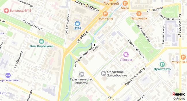 Арендовать офис 105 м<sup>2</sup> в Вологде по адресу Россия, Вологда, улица Марии Ульяновой, 13
