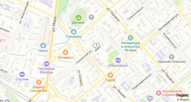 Арендовать офис 9 м<sup>2</sup> в Вологде по адресу Россия, Вологда, Галкинская улица, 79